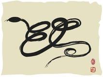 中国蛇书法 免版税图库摄影
