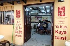 18中国街,新加坡 免版税库存图片