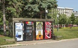 中国设备自动贩卖机 库存图片