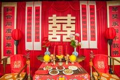中国设置传统婚礼 图库摄影