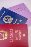 中国证明 免版税库存图片