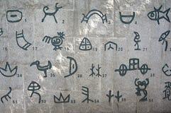 中国象形文字 库存照片