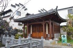 中国豪华庭院 免版税库存照片