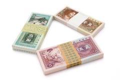 中国货币纸张 免版税库存照片