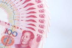 中国货币 免版税图库摄影