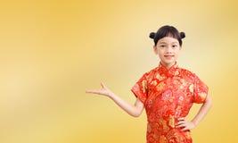 中国赠送者 免版税库存照片