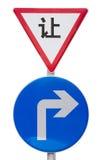 中国路标: 向前让路并且向右转 免版税库存照片