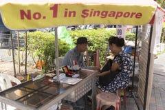 中国运气预告 免版税图库摄影
