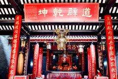 中国道教寺庙 免版税图库摄影