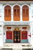 中国遗产之家 库存图片