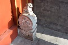中国遗产的老门细节  免版税图库摄影