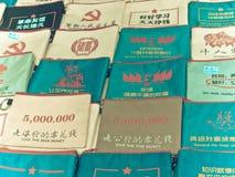 中国金钱钱包钱包 免版税库存照片