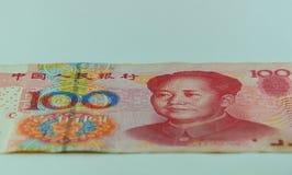 中国钞票 图库摄影