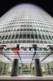 中国银行在晚上,北京,中国总部设 免版税库存图片