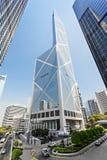 中国银行 免版税图库摄影