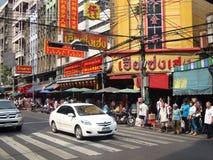 中国镇, 免版税图库摄影