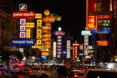 中国镇 库存照片