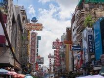 中国镇 免版税库存图片