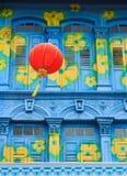 中国闪亮指示 库存照片