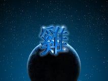 中国雄鸡黄道带 免版税图库摄影