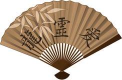 中国风扇 库存例证