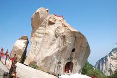 中国风景的华山 免版税图库摄影