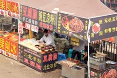中国食物立场 库存图片
