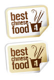 中国食物贴纸。 免版税库存图片