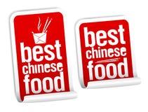 中国食物贴纸 免版税库存图片