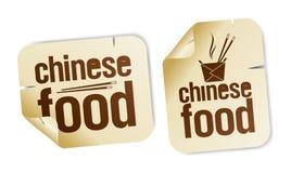 中国食物贴纸 免版税库存照片