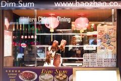 中国餐馆在伦敦唐人街伦敦英国 图库摄影