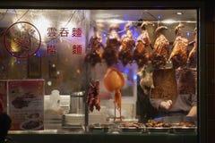 中国餐馆 免版税图库摄影