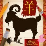 中国黄道带动物:与铅笔、刷子和瓣,传染媒介例证的山羊 向量例证