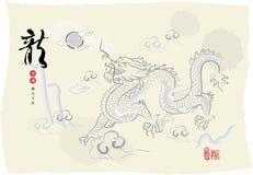 中国龙墨水绘画s年 库存照片