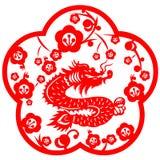 中国龙新年度 库存照片