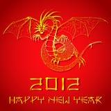 中国龙新年度 皇族释放例证