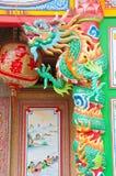 中国龙绿色 免版税图库摄影