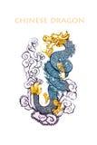 中国龙水彩手拉的画象  库存照片