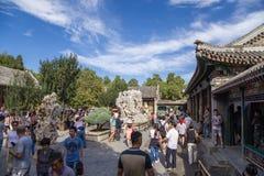 中国,北京 夏天故宫 看法其中一个住宅部分的庭院 免版税库存图片
