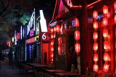中国:三里屯酒吧街道 免版税库存图片