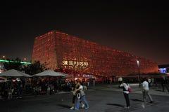中国2010年上海世博会波兰亭子 库存照片