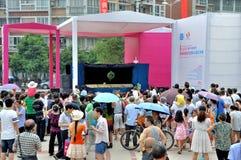 中国(南充)第1个国际木偶艺术星期 免版税库存照片