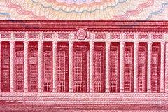 中国货币: 人民币 库存照片