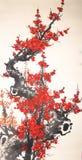 中国水彩樱桃绘画 皇族释放例证