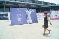 中国(深圳)国际品牌内衣陈列 免版税库存图片
