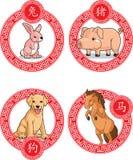 中国黄道带动物-狗、马、兔子&猪 免版税图库摄影
