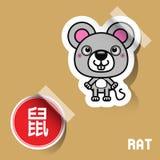 中国黄道带标志老鼠贴纸 免版税库存图片
