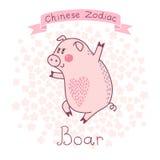 中国黄道带-公猪 库存图片