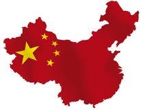 中国 皇族释放例证