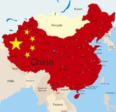 中国 免版税库存照片